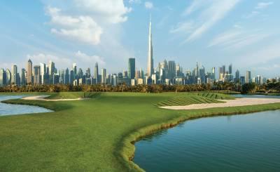 Venta Palacete Dubai Hills Estate