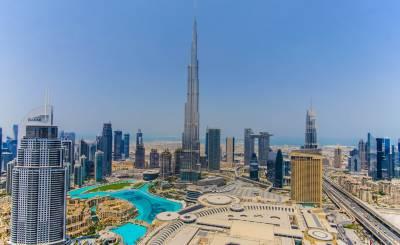 Venta Piso Downtown Dubai