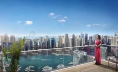 Venta Propiedad Dubai